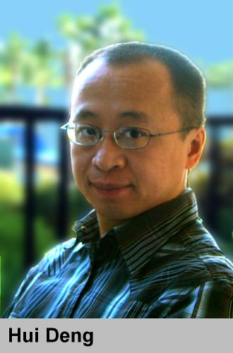 Photo of Hui Deng