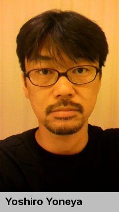 Photo of Yoshiro Yoneya